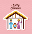 merry christmas holy family traditional religious vector image vector image