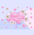 valentine day romantic congratulation with sign on vector image