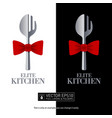 restaurant logo fork and spoon shaped isolated vector image vector image