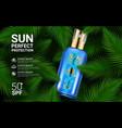 sunscreen spray sun protection cosmetics product vector image vector image