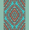 turquoise abstract pattern vector image vector image