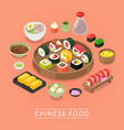 chinese sushi food box plate chopsticks vector image