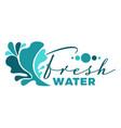 fresh water liquid splash or wave isolated icon vector image