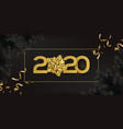 gold 2020 happy new year vector image vector image