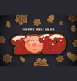 happy new year and merrt christmast greeting card vector image