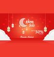 ramadan kareem discount sale banner template vector image