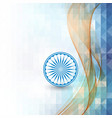abstract background indian independence day vector image