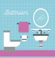 bathroom sink toilet towel paper and mirror vector image vector image