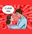 couple in love pop art style vector image