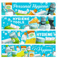 personal hygiene tools and products vector image