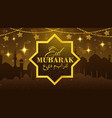 ramadan kareem holiday mosque and golden stars vector image vector image