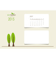 2015 calendar monthly calendar template for July vector image