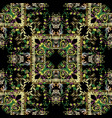 baroque floral 3d seamless pattern vector image vector image