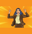 business woman happy vector image vector image