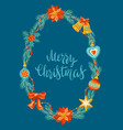 merry christmas frame design holiday decorations vector image