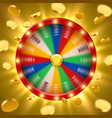 realistic 3d spinning fortune wheel with flying vector image vector image