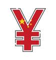 yuan renminbi currency symbol images vector image