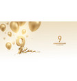 9th anniversary celebration background vector image vector image