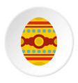 beautiful easter egg icon circle vector image
