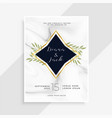 creative wedding invitation card with marble vector image