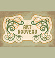 greeting invitation card in art nouveau style vec vector image vector image