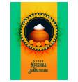 happy krishna janmashtami festival greeting vector image vector image