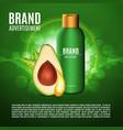 massage oil bottle vector image