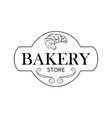 signboard logo or name for a baking shop with vector image