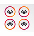 eye signs eyeball with water drop symbols vector image