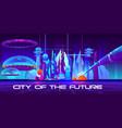 futuristic metropolis landscape vector image vector image