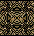 embroidery seamless pattern vector image vector image