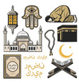 islam icon with religion and culture symbols vector image vector image