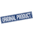original product square grunge stamp vector image vector image