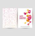 easter egg greeting card place for your text vector image vector image