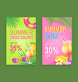 summer discount sale posters vector image vector image
