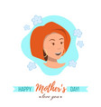 flat banner happy mothers day love you vector image