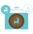 aries signs of the zodiac laser cutting can be vector image vector image