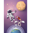 astronaut floating in the stratosphere vector image vector image