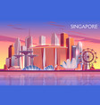 singapore marina bay cityscape cartoon vector image vector image