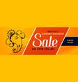stylish ganesh chaturthi festival sale banner vector image vector image