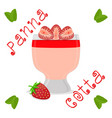 for sweet panna cotta vector image