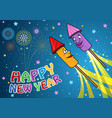 happy new year background with cartoon rockets vector image