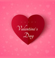 valentines day greeting card or invitation vector image