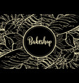 bakeshop horizontal banner vector image vector image