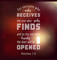 bible quote from matthew