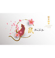 chinese new year rat 2020 3d flower abstract card vector image vector image