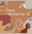 happy thanksgiving hand drawn pumpkin female vector image vector image