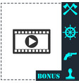 movie icon flat vector image
