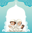 Muslim couple in white costume reading books vector image vector image