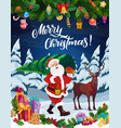 santa with christmas tree reindeer and xmas gifts vector image vector image